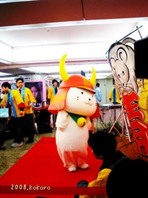 2008-03-04-hiko3.jpg