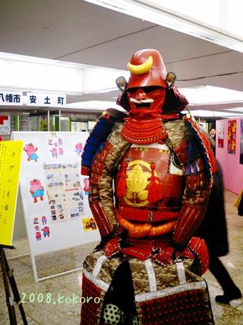2008-03-04-hikone3.jpg