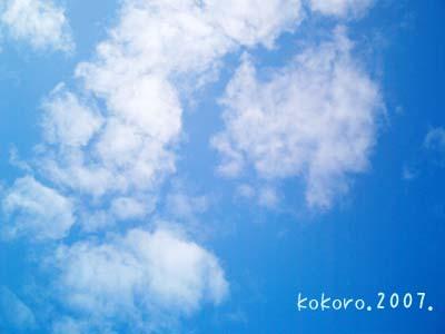 sora2007.12.23.jpg